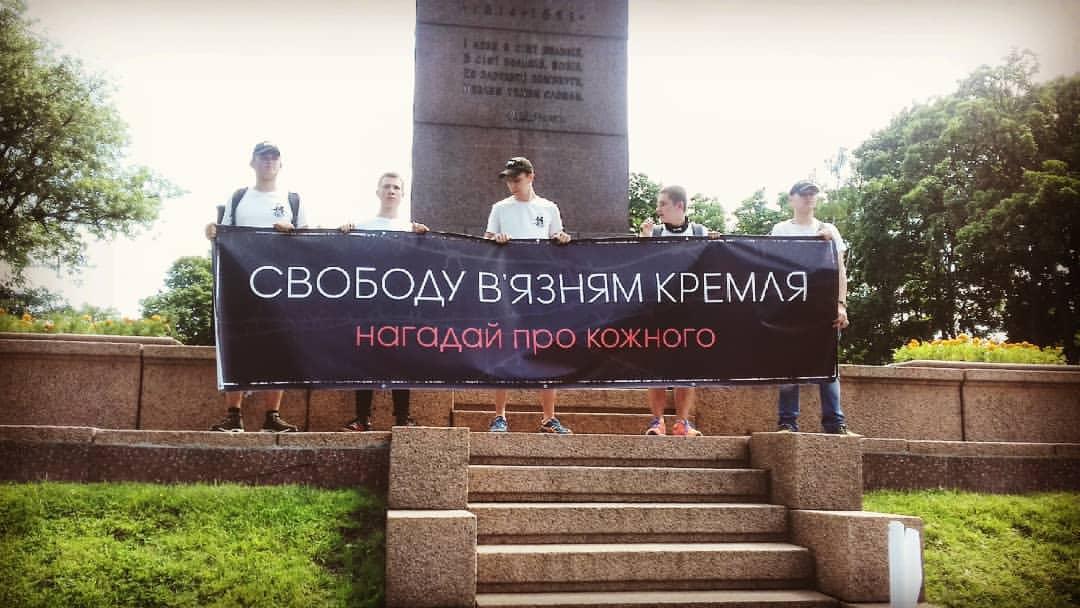 Марш за заільнення, 1 червня