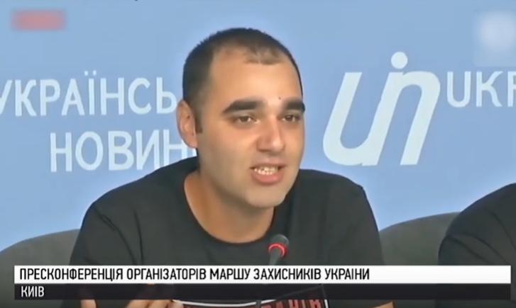 Марш Захисників України пресконференція організаторів