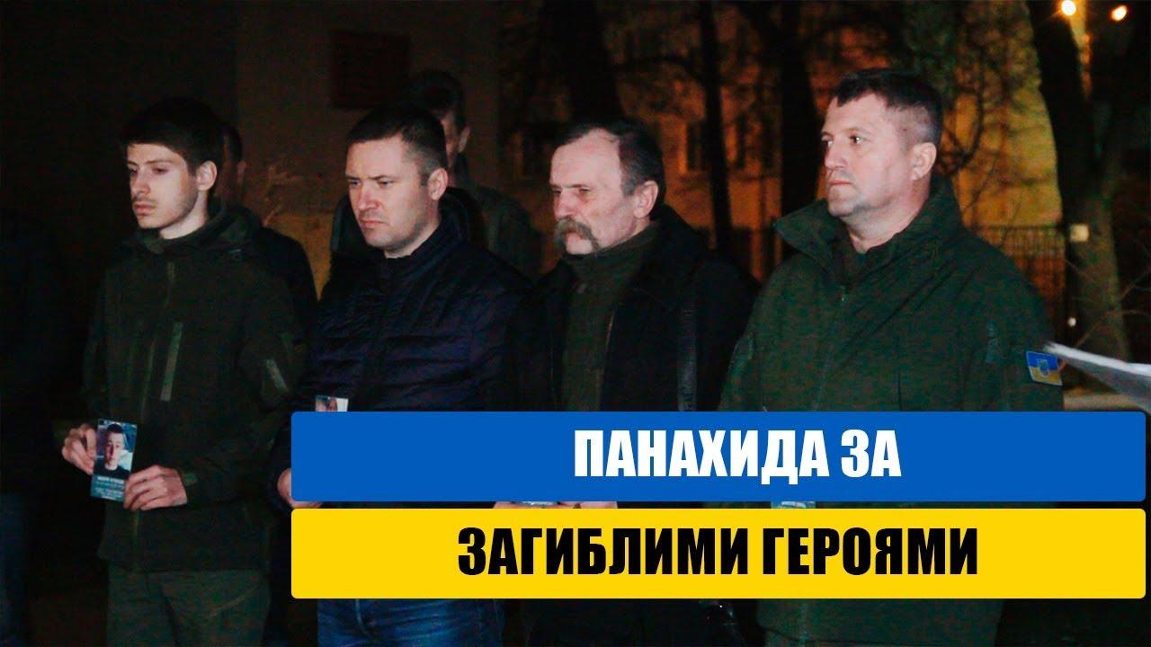 Панахида за загиблими. Героями у сучасній війні з московськими окупантами за Незалежність України